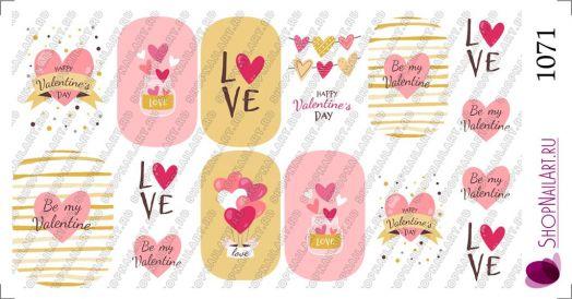 Слайдер-дизайн 1071 - Любовь, сердечки, надписи слова