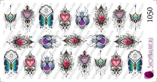 Слайдер-дизайн 1050 - Брошки с цветными кристаллами