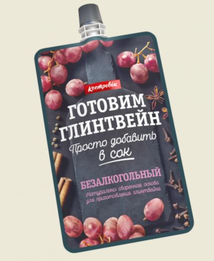 КОСТРОВОК Основа для глинтвейна безалкогольного 100 г