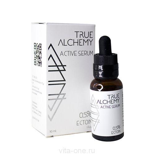 Сыворотка для лица Ectoin 0.5% True Alchemy Levrana (Леврана) 30 мл