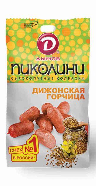 Колбаски Пиколини Дижонская горчица с/к 50г Дымов