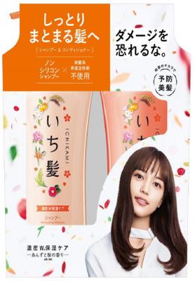Kracie Ichikami Набор Moisturizing: Шампунь 480 мл + кондиционер 480 гр интенсивно увлажняющие для поврежденных волос с маслом абрикоса