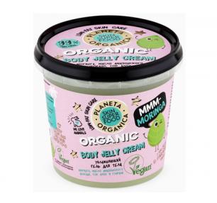 "Skin Super Food Гель для тела Увлажняющий ""Mmm-moringa"", 360 мл"
