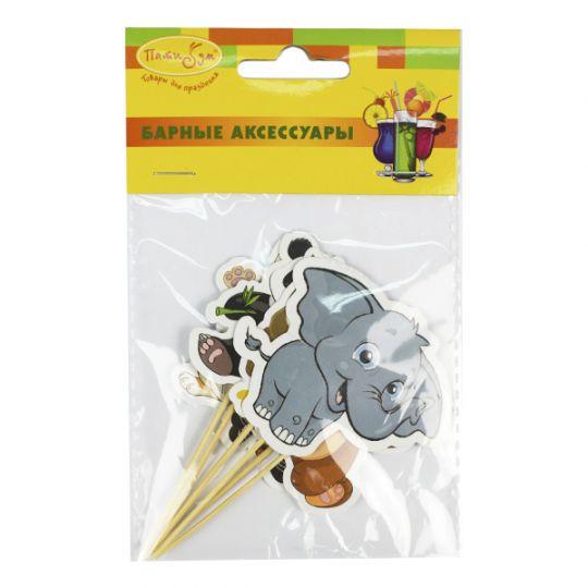 Звери - Шпажки (пики) для канапе, капкейков и украшения стола