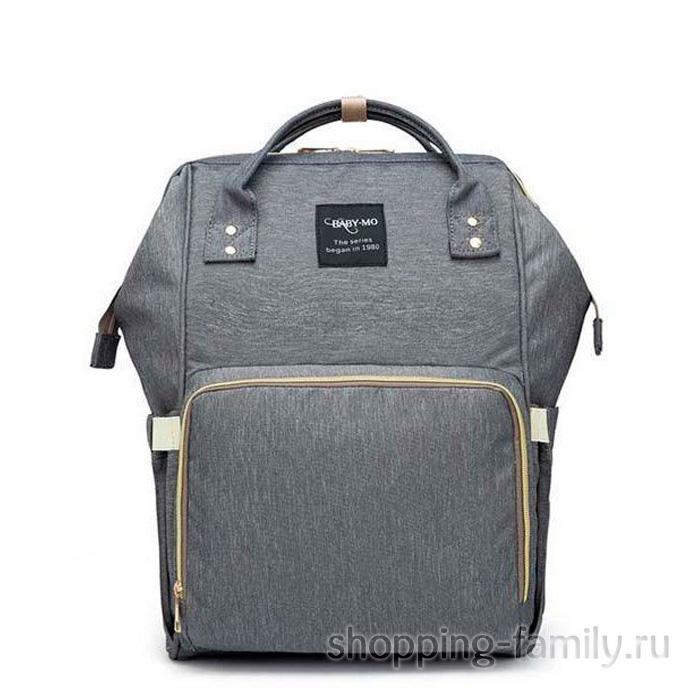 Сумка-рюкзак для мамы Mummy Bag, цвет светло-серый