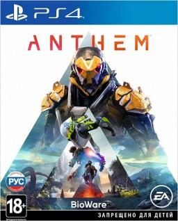 Игра Anthem (PS4)
