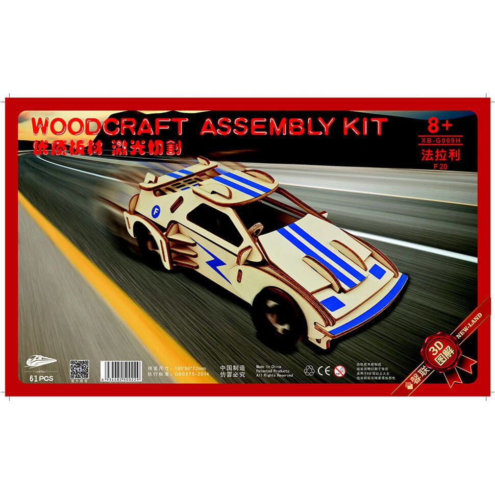Автомобиль Феррари деревянный 3D пазл