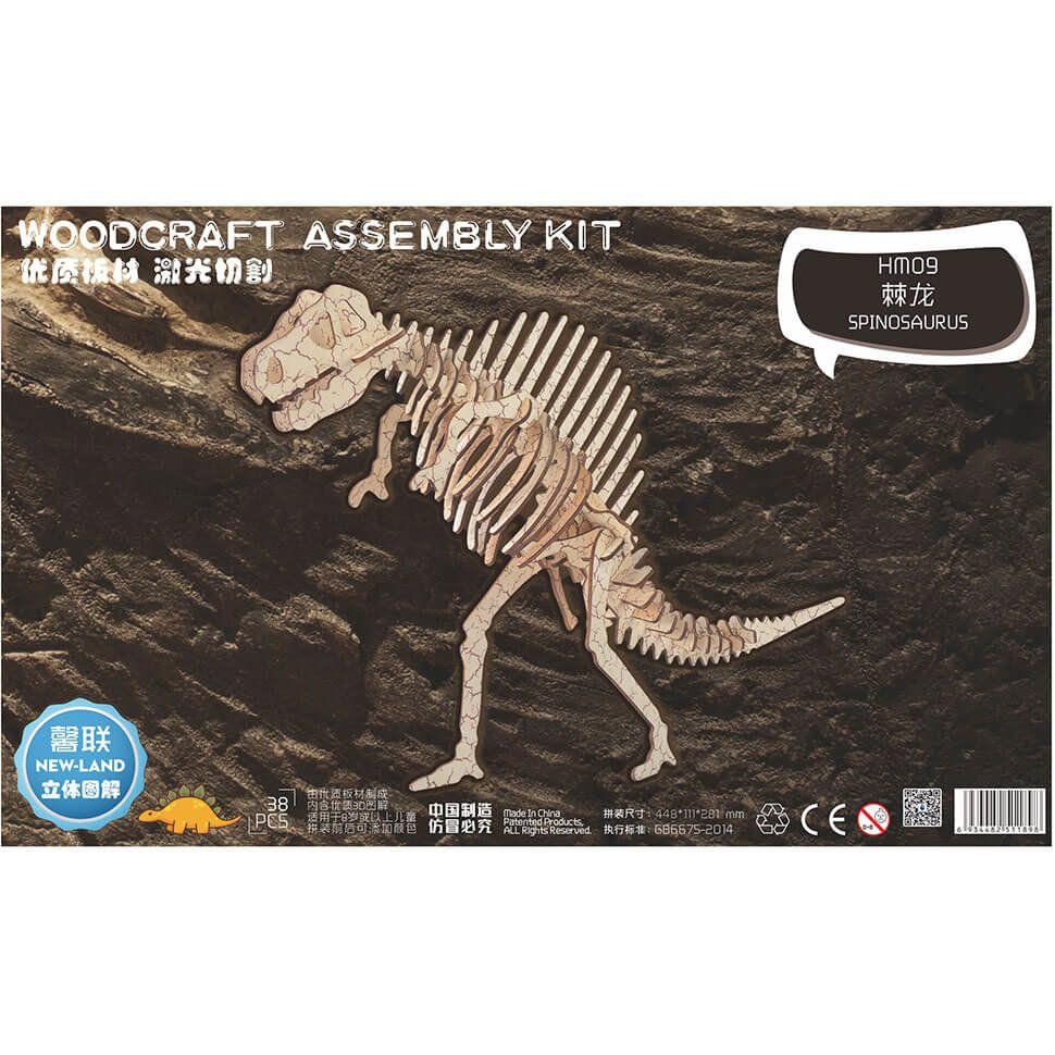 Спинозавр деревянный 3D пазл