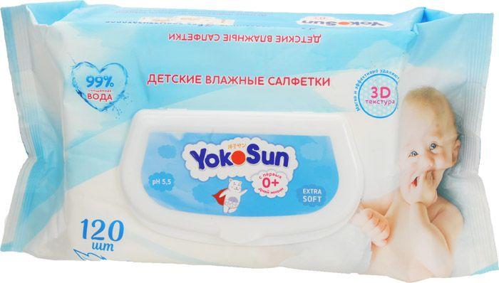 Салфетки влажные детские YokoSun (Йокосан), 120 шт
