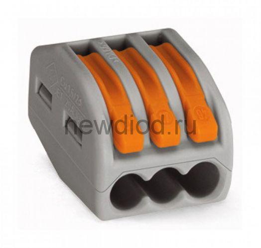 Клеммы рычажковые универсальные 222–413, 3 контакта, сечение провода 0.08-2.5 кв.мм.