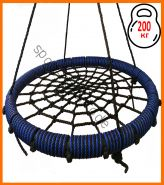 """Подвесные качели """"гнездо"""" диаметром 115 см KIDGARDEN"""