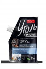 Маска для лица Уголь+Глина+Грязь Детокс-омоложение серии «Уголь Proff Народные рецепты» 50 г, дойпак