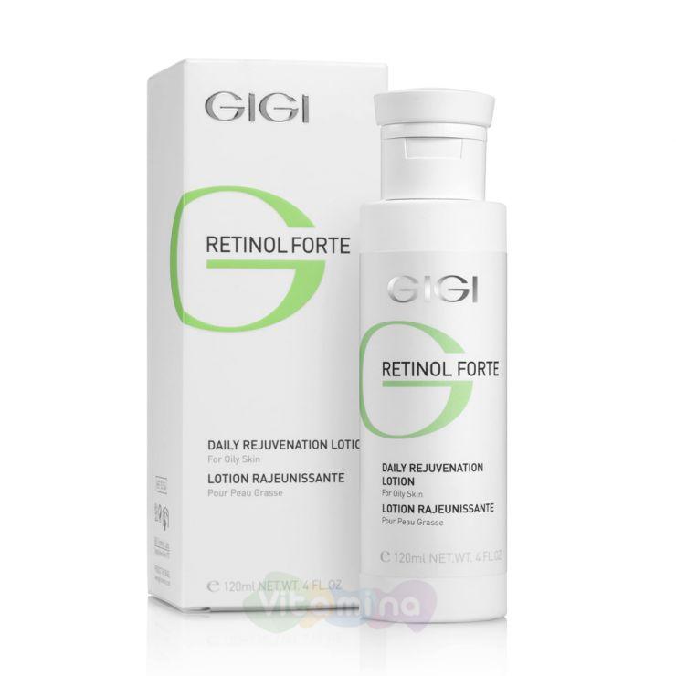 GiGi Лосьон для жирной кожи Retinol Forte Daily  Rejuvenation Lotion