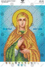 А4Р_158 Virena. Святая Анастасия. А4 (набор 775 рублей)