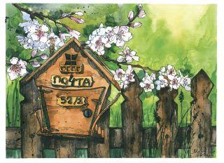 Почтовая открытка Весенняя почта