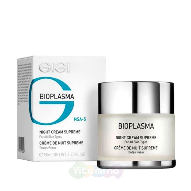 GiGi Крем энергетический ночной Суприм Bioplasma Night Cream Supreme