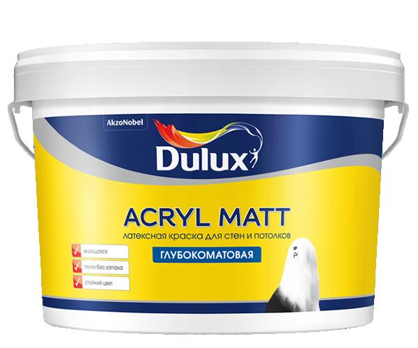 Dulux Acryl Matt латексная краска для стен и потолков
