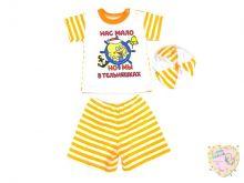 """Костюм летний для детей: футболка, шорты, берет kA-KS469(2)SUk (супрем) """"Мамин Малыш"""" код 01005"""