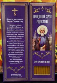 №79.Свечи восковые конусные с прополисом для домашней (келейной) молитвы , длина 21,5см., Ø 6мм. (20 шт. в коробочке)