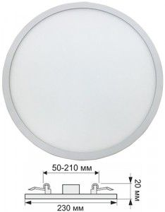 Встраиваемый светильник Ecola DARV20ELC