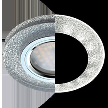 Встраиваемый светильник Ecola SS1650EFF