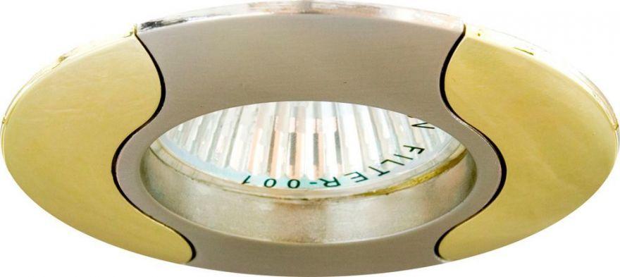 Встраиваемый светильник Feron 020Т титан-золото