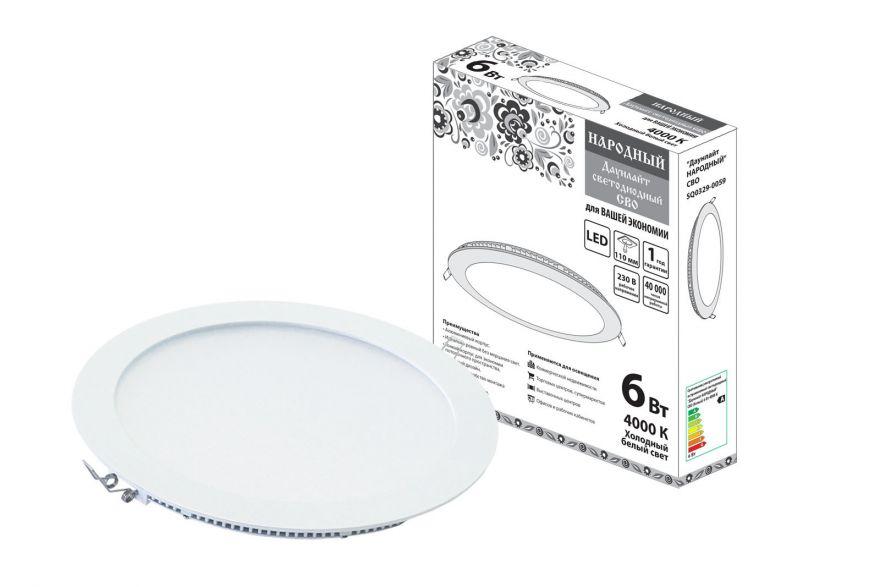 Встраиваемый светильник TDM SQ0329-0059