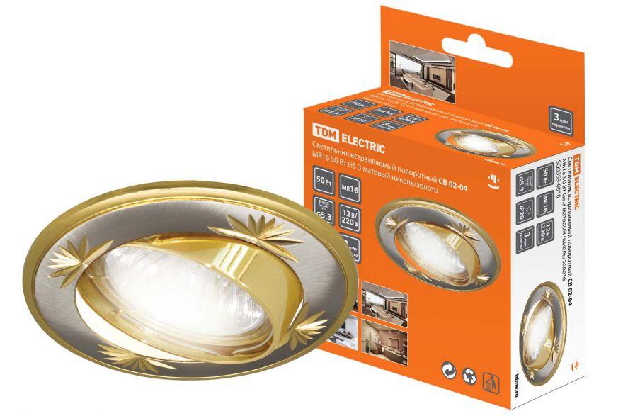 Встраиваемый светильник TDM SQ0359-0010
