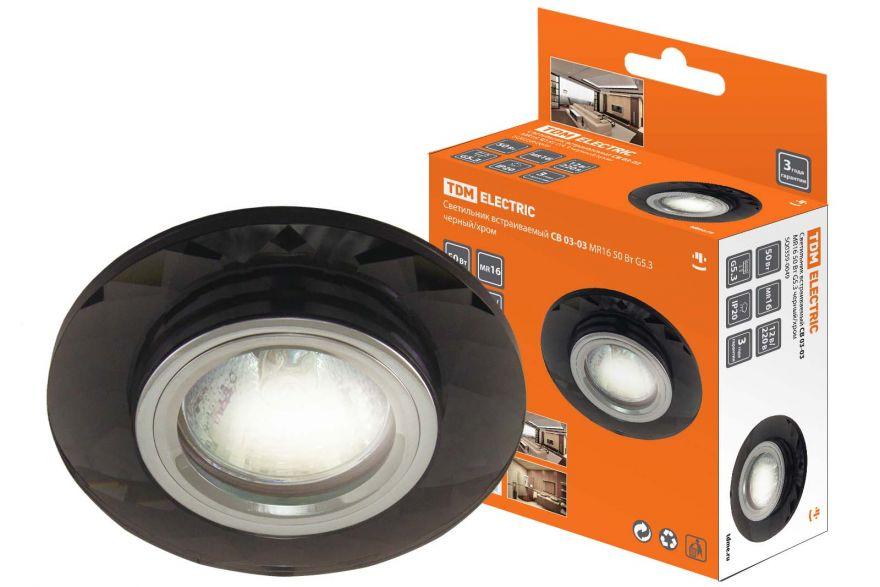 Встраиваемый светильник TDM SQ0359-0049