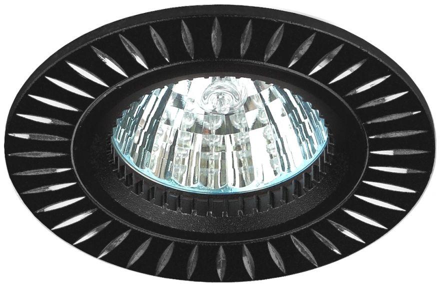 Встраиваемый светильник ЭРА KL31 AL/BK