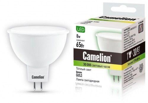 Светодиодная лампа Camelion MR16 GU5.3 220V 8W(530lm 100°) 3000K 2K матов. 50x46 пластик LED8-S108/830/GU5.3