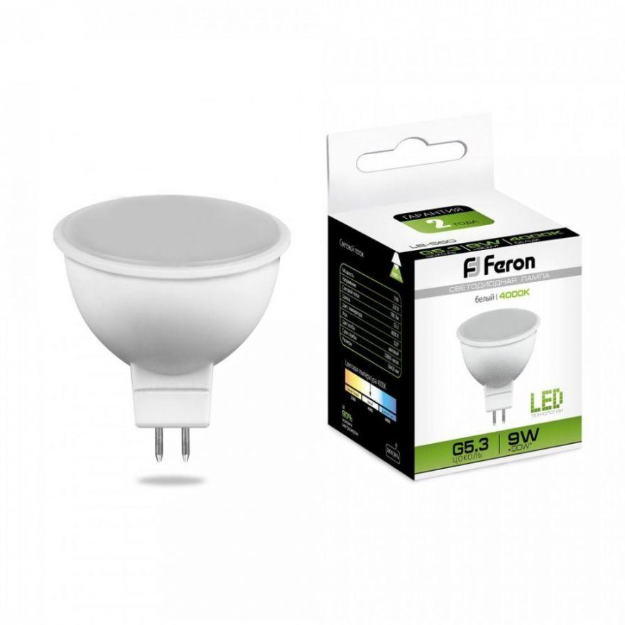 Светодиодная лампа Feron MR16 GU5.3 9W(780Lm) 4000K 4K 50x50 матовая LB-560 25840