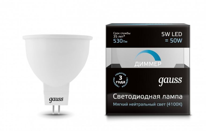 Светодиодная лампа Gauss MR16 GU5.3  димм. 220V 5W(530lm) 4100K 4K 50x45 прозрачная, пластик/алюм. 101505205-D