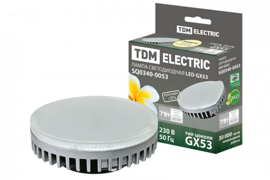 Светодиодная лампа TDM лампа GX53-7 Вт-3000 К (10!) SQ0340-0053