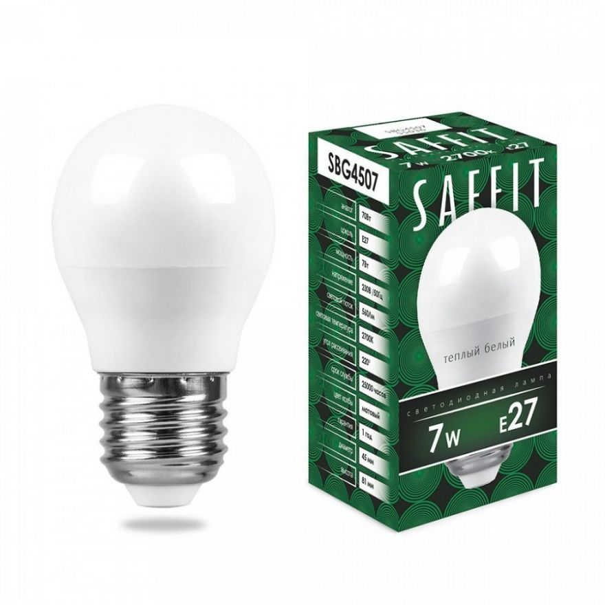 Светодиодная лампа Saffit шар G45 E27 7W(560Lm) 2700K 2K матовая 81x45 SBG4507 55036