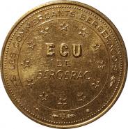 ECU de BERGERAC. ФРАНЦИЯ 1983