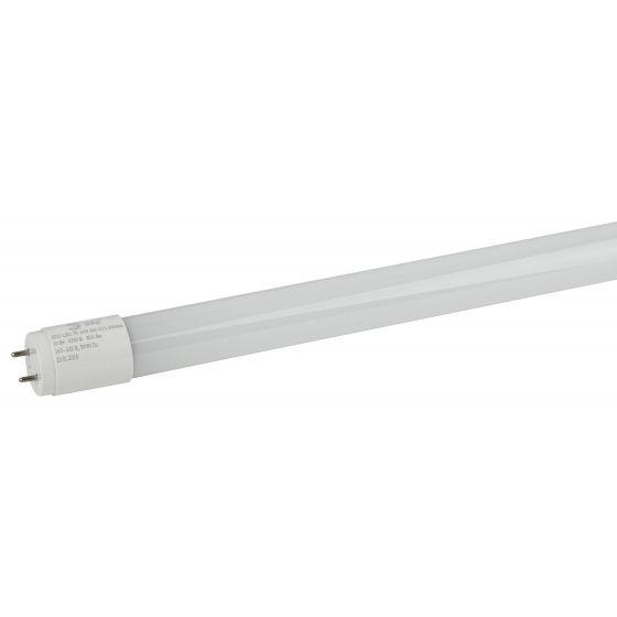 Светодиодная лампа ЭРА Т8 G13 220V 20W (1600lm) 6500K 6K 1200х26 повор. цок., матов. LED T8-20W-865-G13-1200mm