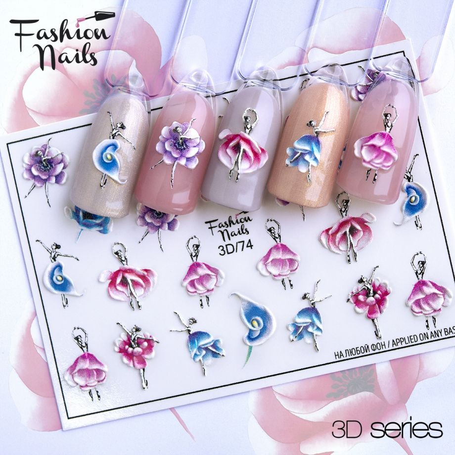 3D слайдер дизайн Fashion Nails #74