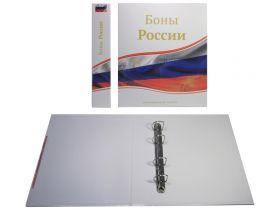 Альбом Боны России, Optima, без листов