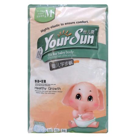 Трусики YourSun M (7-11 кг) 56 шт.