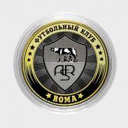 10 рублей, РОМА - ИТАЛИЯ, гравировка (ROMA)