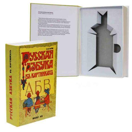 Книги для вложения подарка