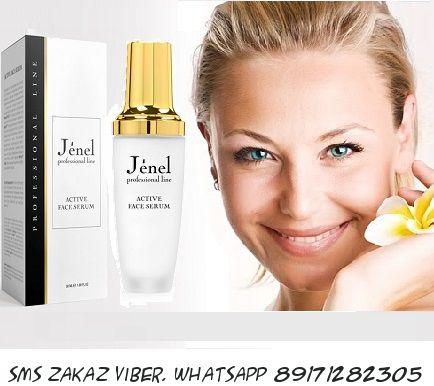 Омолаживающая сыворотка Jénel Professional Line