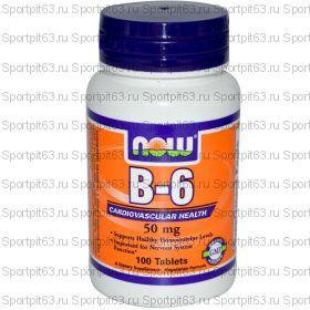 Витамин В6 (пиридоксин) 100 табл