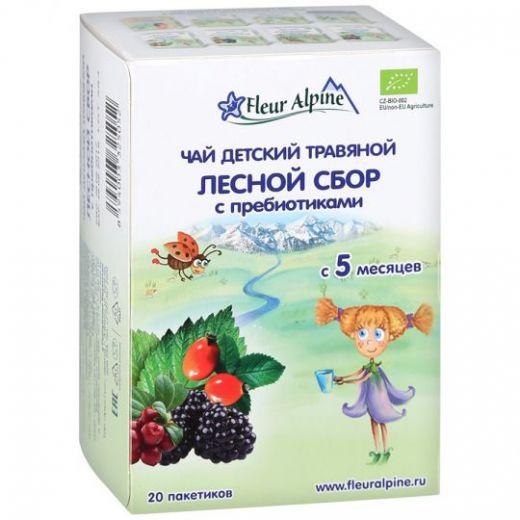Чай Fleur Alpine Organik детский травяной Лесной сбор с пребиотиками с 5 месяцев, 20п*1,5г