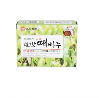 Well-being Herbal Soap Dead Skin Removal Soap/ Мыло травяное для тела с отшелушивающим эффектом 130г