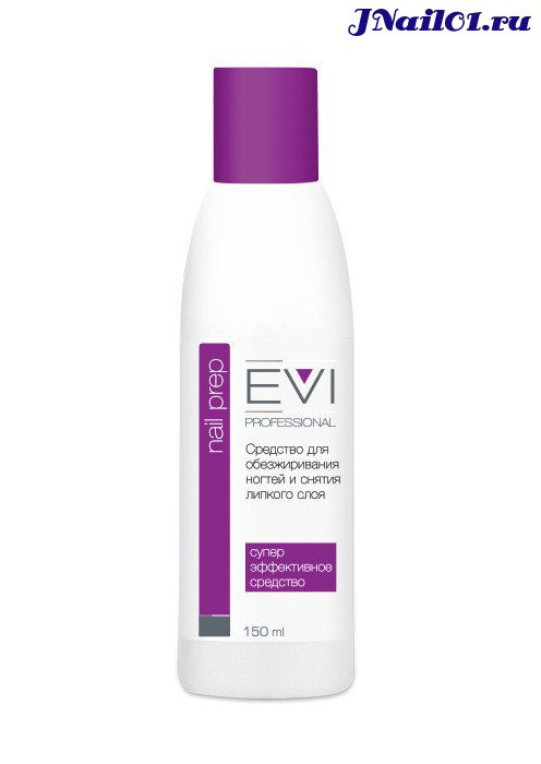 EVI professional, Средство для обезжиривания ногтей и снятия липкого слоя, 150 мл