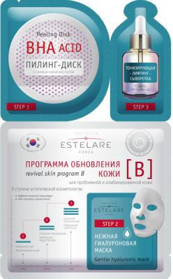 Estelare Программа обновления кожи В с BHA-кислотой для проблемной и комбинированной кожи