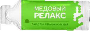 """Бальзам """"Медовый релакс"""" (1*18г)"""
