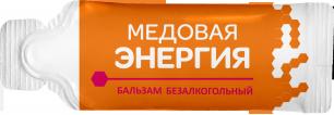 """Бальзам """"Медовая энергия""""  (1*18г)"""